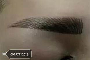 هاشور ابرو - خدمات آرایشی