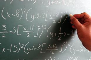 تدریس خصوصی ریاضیات دبیرستان