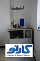 فروش ماشین آلات تولید اسکاچ و سیم ظرفشویی