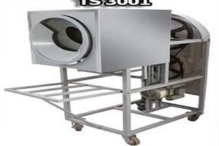 دستگاه پخت پسته - دستگاه تفت پسته
