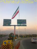قیمت برج پرچم 40 متری بافونداسیون