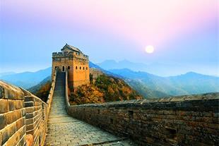 مجری مستقیم تور ترکیبی چین 11 روزه