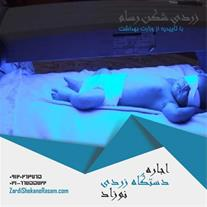 اجاره دستگاه زردی نوزاد در تهران با مجوز رسمی