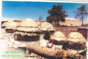 آلاچیق سازی حرفه ای - آلاچیق در کرمان