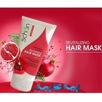نمایندگی محصولات آرایشی و بهداشتی شون