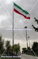 پایه پرچم چند وجهی گالوانیزه