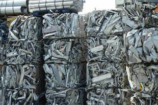 خرید و فروش ضایعات مس، آهن، آلومینیوم