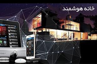 تجهیزات ویپ - سیستم VOIP جهت ادارات و سازمان ها