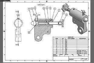 * تهیه نقشه فرایند تولید برای کارخانجات صنعتی