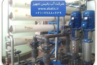 طراحی و ساخت پکیج اسمزمعکوس (RO) در تصفیه آب صنعتی - 1