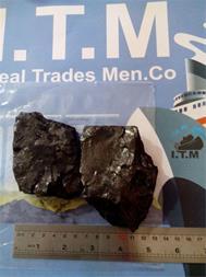 فروش و قیمت زغال سنگ - قیمت کک - زغال سنگ کوره - 1