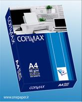 خرید و فروش کاغذ A4