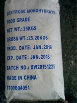 وارد کننده دکستروز آبدار (خوراکی - دارویی) چینی