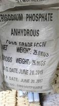 وارد کننده تری سدیم فسفات خوراکی - شیمیایی برتر