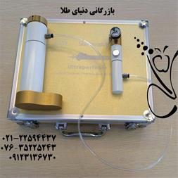 واردکننده دستگاه کربوکسی تراپی - 1