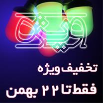 فروش ریسه حبابی - ریسه ال ای دی