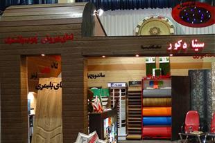 نمایندگی فروش چمن مصنوعی ، چوب پلاست
