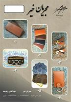 فروش ویژه کیف چرم پالتویی مردانه