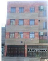 فروش یک واحد آپارتمان 115 متری