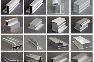 پروفیل ساختمانی آلومینیوم