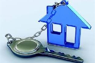 مشاور املاک کیش خرید ، فروش ، اجاره و معاوضه کیش