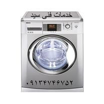 تعمیر و نصب لوازم خانگی برقی و گازسوزر اصفهان