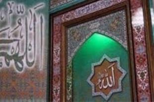 انواع سردرب های ورودی نمازخانه و مسجد و منبر - 1