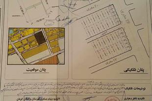 فروش زمین قائم آباد بعد از بلوار راه آهن - 1
