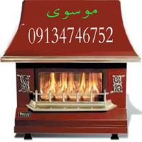 تعمیرات انواع بخاری گازی و شومینه در اصفهان