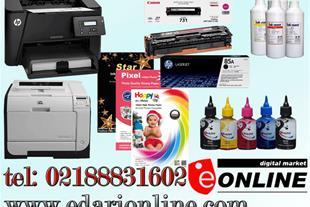 فروشگاه اینترنتی اداری آنلاین مرکز کارتریج ، کاغذ