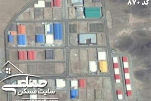 فروش زمین صنعتی دهک صفادشت کد870