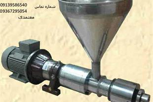 فروش دستگاه روغن کشی مغازه ای و صنعتی