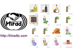 شرکت هیراد تولید گیاهان دارویی و معطر