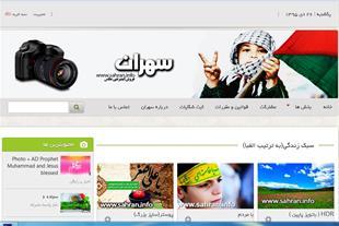 فروش اینترنتی عکس و پوستر