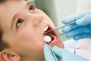 درمانگاه دندانپزشکی سعیدمقدم
