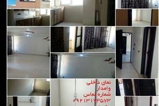 فروش آپارتمان مسکن مهر شهرک صنعتی سپهر - 1