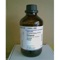 فروش حلال شیمیایی اتانول