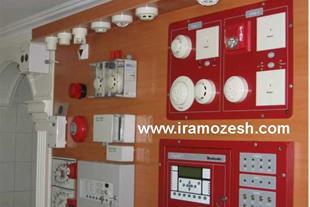 تعمیرات تخصصی انواع سیستم اعلام و اطفاء حریق