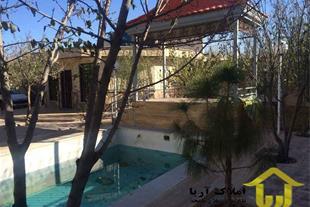 750 متر باغ ویلا در شهریار کد آگهی: 300