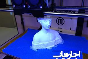 اجاره پرینتر سه بعدی ( اجاره یاب )