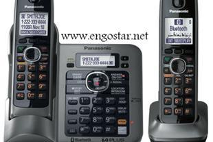 ویپ | تلفن اینترنتی | سیستم voipکاشان