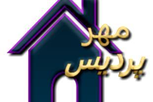 خرید و فروش آپارتمان در پردیس - 1