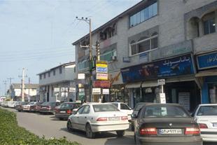 فروش مغازه خیابان اصلی شهر نور شمال و مسیر مسافران