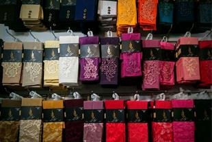 ساق دست - محصولات و ملزومات حجاب