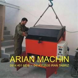فروش و ساخت انواع قطعه شور و موتور شوی - 1
