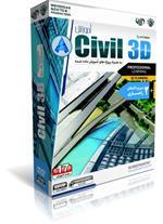 آموزش Civil 3D