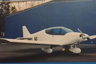 فروش سهمیه بیزنس تولیدی هواپیماهای سبک