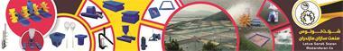 شرکت لوتوس تولید کننده تخصصی تجهیزات آبزی پروری - 1