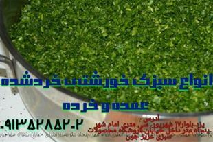 فروش سبزی آماده و خردشده ترشیجات و خیارشور آب لیمو