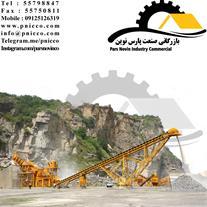 تجهیزات خطوط خردایش معدن